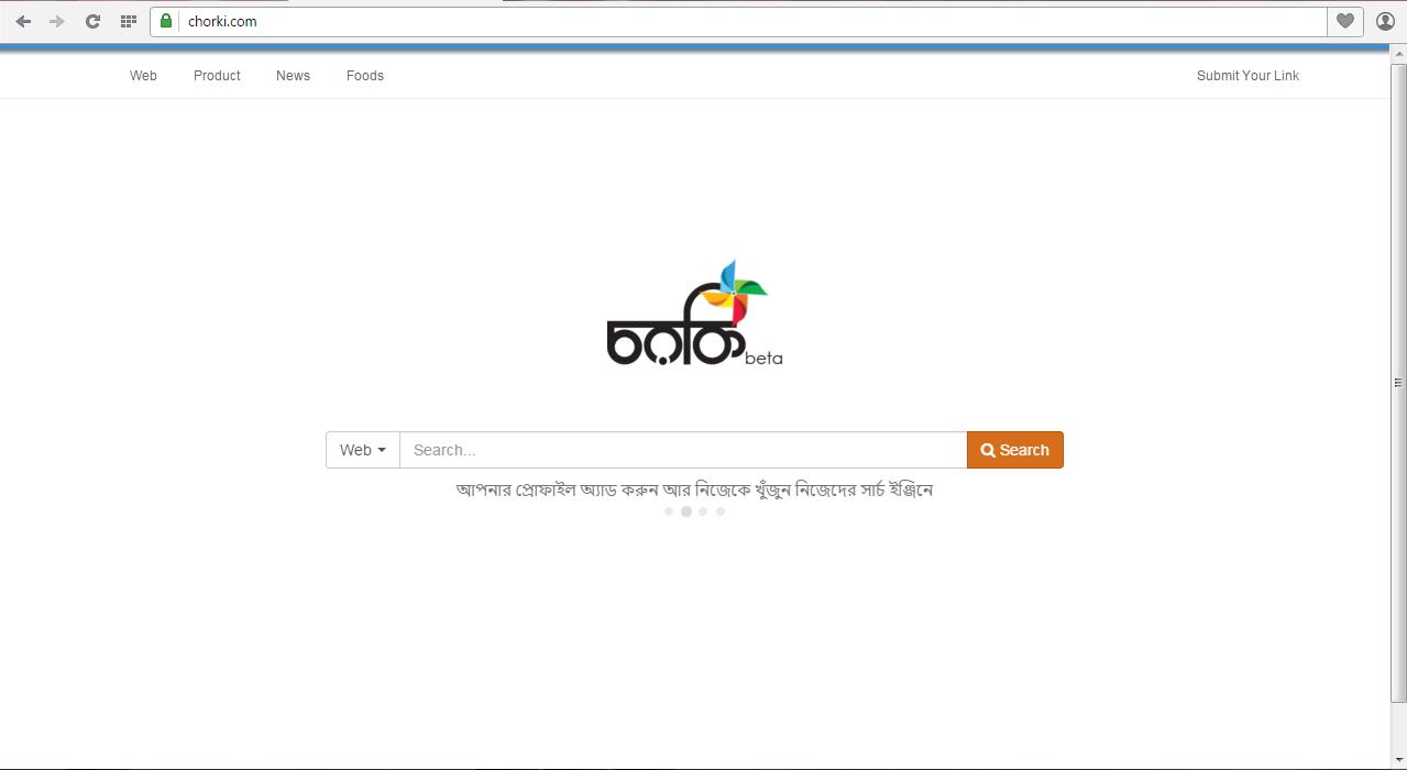 chorki.com-homepage-techmasterblog