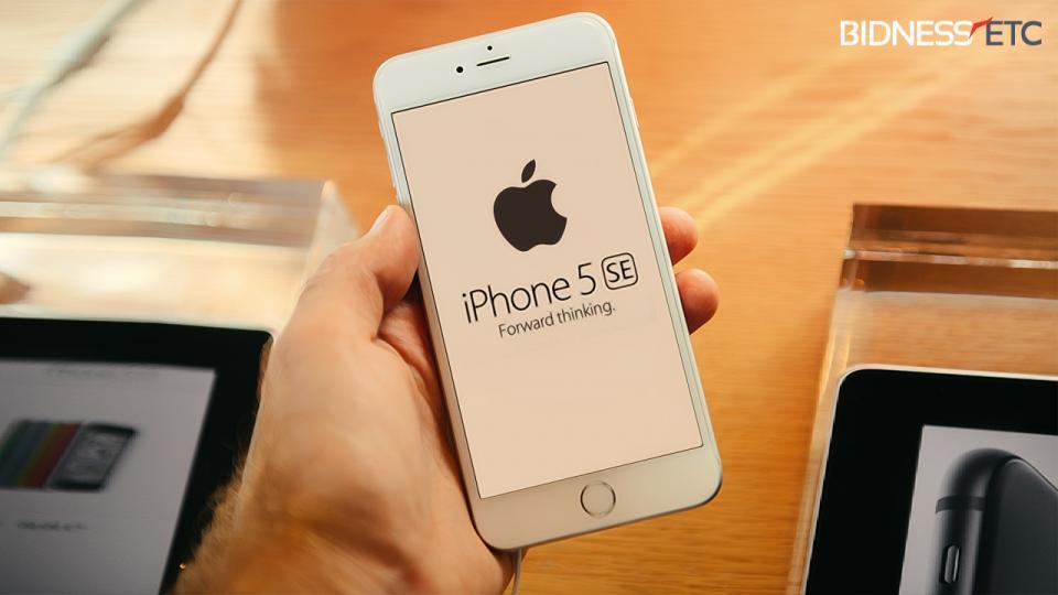 স্বল্পমূল্যে নতুন আইফোন এসই 4
