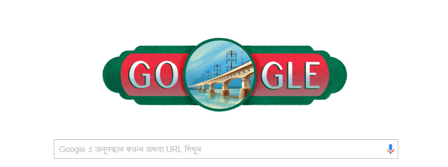 independence-day-logo-by-google