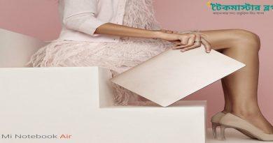 asterblog-mi-notebook-air
