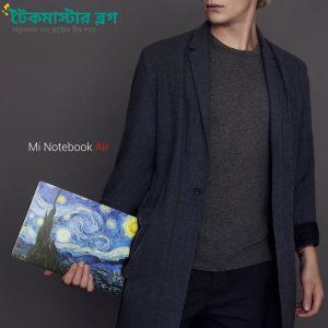 xiaomi-notebook-air-techmasterblog-mashud-00 (12) 3