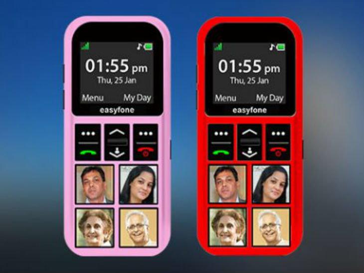 শিশুদের জন্য মোবাইল: ইজিফোন 2