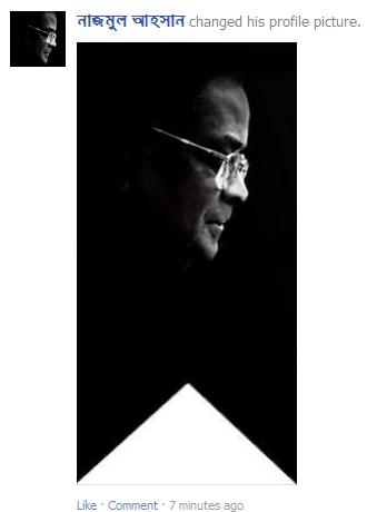 হুমায়ন আহমেদ পরলোকবাসিঃ শ্রদ্ধাভরে কাঁদছে লক্ষ-কোটি ভক্ত 60